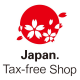 Sakai-machi shop is a tax-free shop.